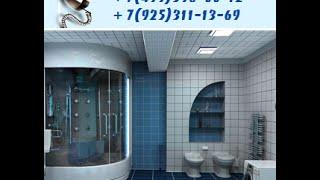 Установка душевой кабины(Установка душевой кабины Fresh http://www.vsyasantexnika.ru/, 2014-08-25T14:13:07.000Z)