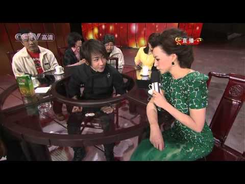 �】 Chinese New Year Gala【Year of Tiger】丨CCTV