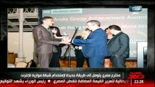 تعليق أحمد سالم على توصل مخترع مصرى لإستخدام شبكة موازية للإنترنت !