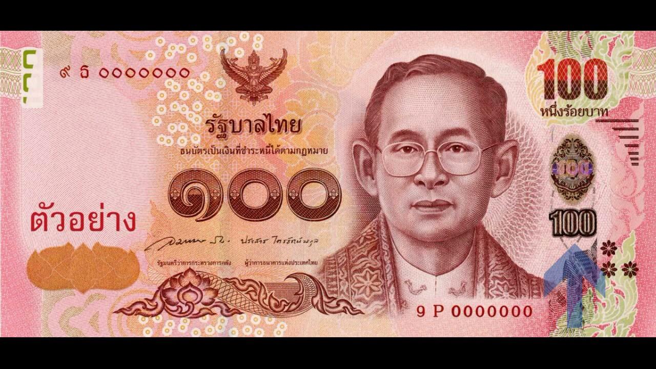 100 бат фото монета 1741 иоанн 3