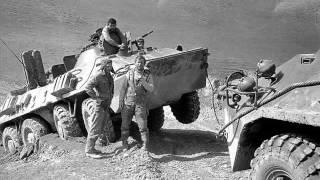 В горах Афгани