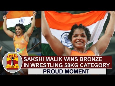 Sakshi Malik wins bronze medal in Wrestling 58kg Category | Thanthi TV
