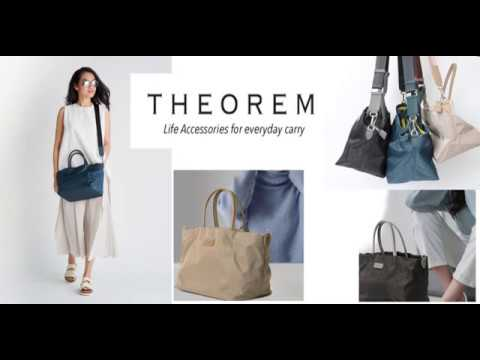 Theorem Poly Basket EP.2