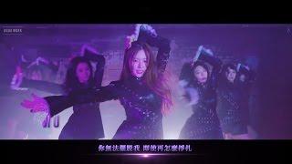 【中字+認人】Dreamcatcher(????) - GOOD NIGHT (Dance Ver.) MV