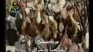 أنشودة للرئيس صدام حسين  من التلفزيون العراقي الوطني