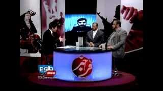 TOLOnews 22 October 2012 FARAKHABAR/ فراخبر ۲۲ اکتوبر ۲۰۱۲