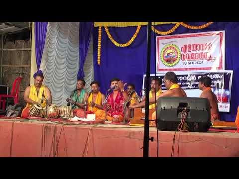 Amme Narayana Devi Narayana - Sreekanth Viswaroopa