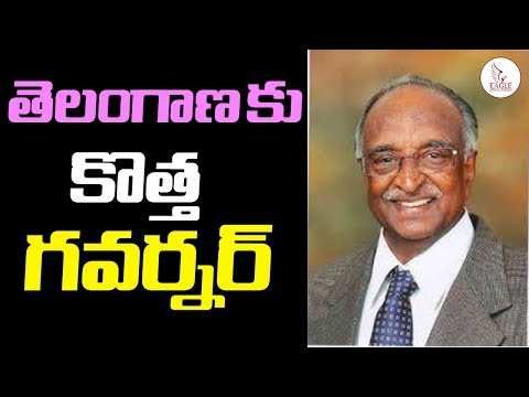 New Governor for Telangana and Andhrapradesh States | Political Updates | Eagle Media Works