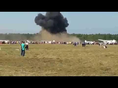 Очевидец предоставил видео падения Ан 2 на авиашоу в Балашихе