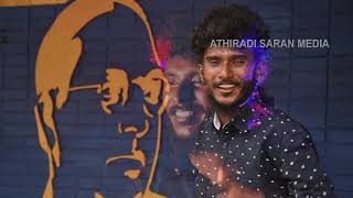 Gana Athiradi Saran | AMBEDKAR SONG |Music Bennet  | Dr.Ambedkar Birthday Song | G.E Photos