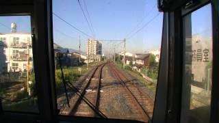 【前面展望】奈良~桜井~王寺【桜井線・221系】