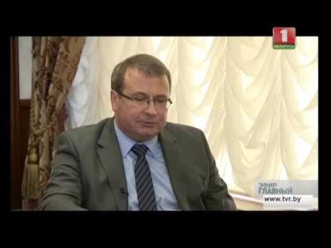 Интервью с министром финансов Беларуси. Главный эфир