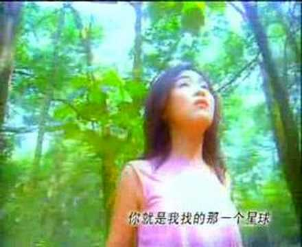 XiaNG XiN Wo