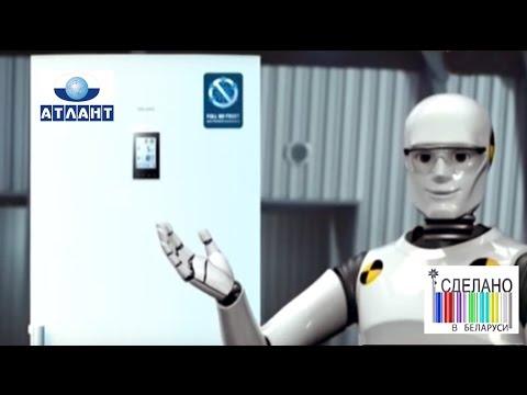 видео: Атлант. Сделано в Беларуси