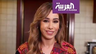 مطبخ العربية | تابعوا معنا كيفية إعداد المقلوبة الشهيرة على طريقة راوية العلمي
