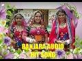 BANDILARA BANDI JARERE BANJARA NEW AUDIO SONG LAMBADI SONG // BANJARA VIDEOS