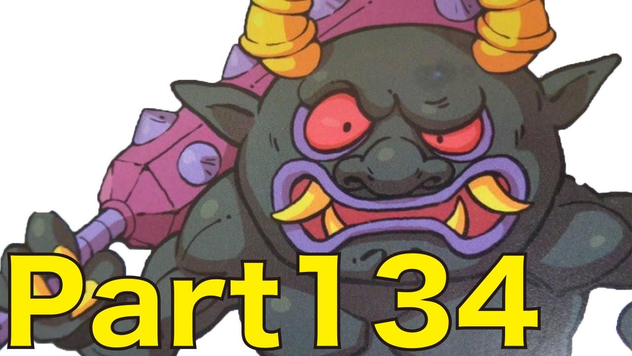 妖怪ウォッチ2実況134黒鬼が遂に出現青鬼撃破妖怪ウォッチ