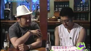 東京スカパラダイスオーケストラ × ケンコバ in RUSHBALL TV