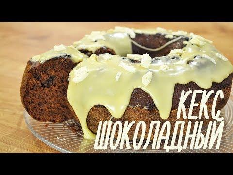 Кофейный торт Рецепты Юльетты