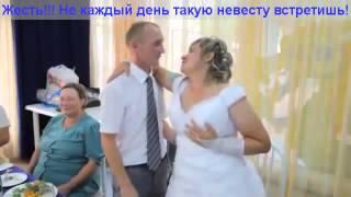 Обхохотаться! Невеста жесть! Да и гости под стать ))))