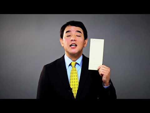 日本へ持ち込みの際の免税枠