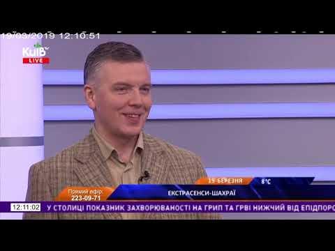 Телеканал Київ: 19.03.19 Київ Live 12.00