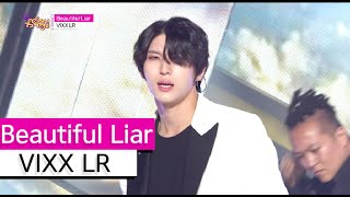 [HOT] VIXX LR - Beautiful Liar, 빅스 LR - 뷰티풀 라이어 Show Music core 20150829