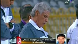 كريم حسن شحاته يكشف آخر تطورات تعاقد والده مع مولودية الجزائر
