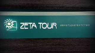видео горящие туры в Турцию из Шымкента