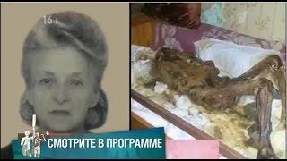 """""""Мужское  Женское.""""   29. 10. 2015.  Превратил мать в мумию."""