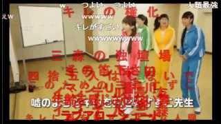 キレのある三森すずこを真似できずに完全勝利する徳井青空UC 三森すずこ 動画 25