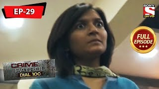Crime Patrol Dial 100 - ক্রাইম প্যাট্রোল - Bengali - Full Episode 29 - 6th July, 2019