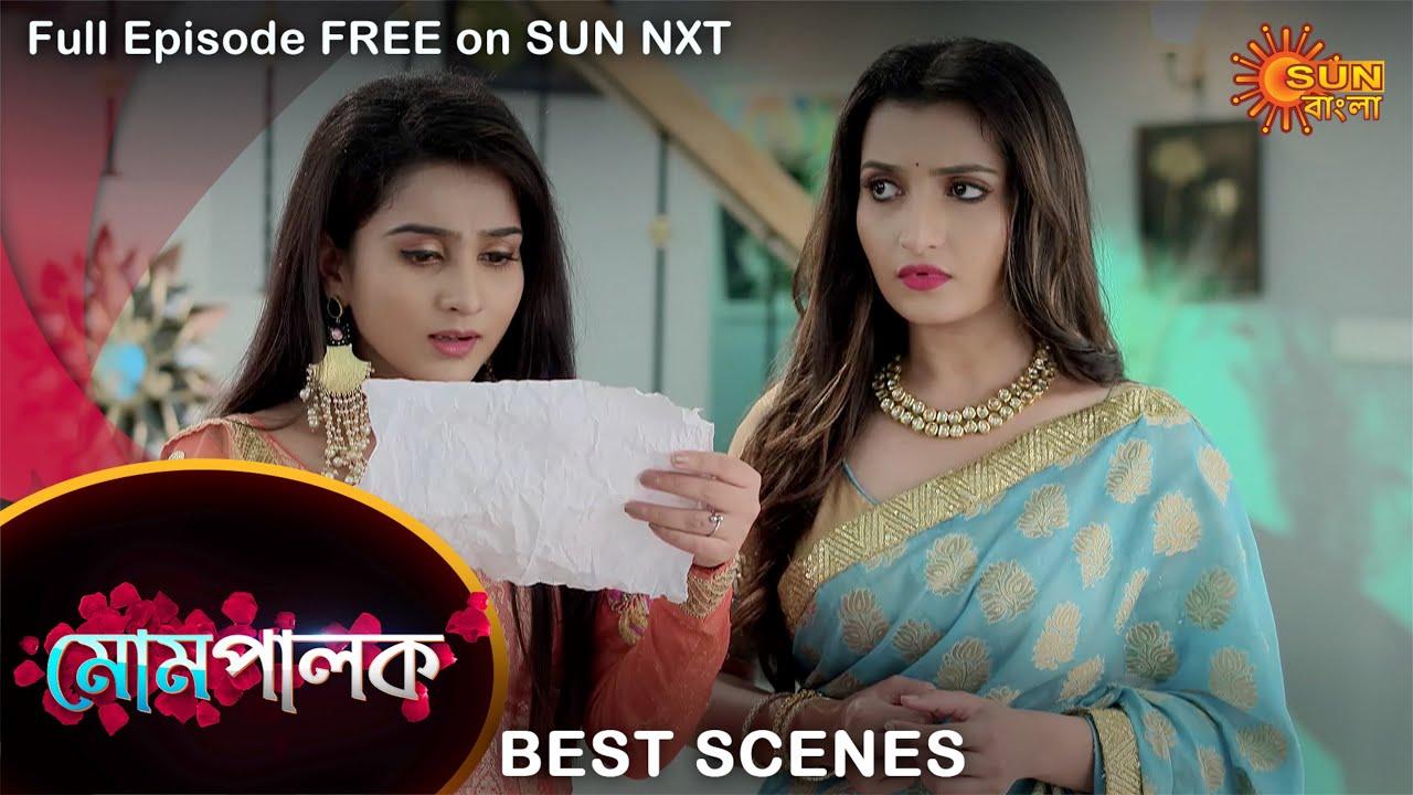 Mompalok - Best Scene | 22 July 2021 | Full Ep FREE on SUN NXT | Sun Bangla Serial