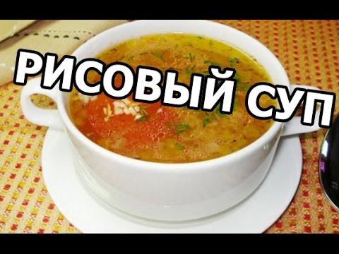 Сколько варится в супе рис