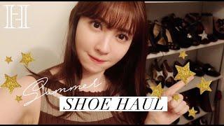 夏のクローゼット💛こじはる靴のコーデ方法【脚長・低身長・スニーカー】