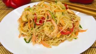ФУНЧОЗА С КРЕВЕТКАМИ и овощами ПО-КОРЕЙСКИ. Блюдо с азиатским колоритом. ВКУСНО, СЫТНО, ПРОСТО!