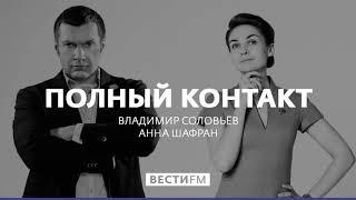 Будут ли в Раде Украины говорить на русском?