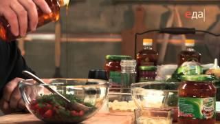 Ромштекс из утки с соленьями и острым соусом