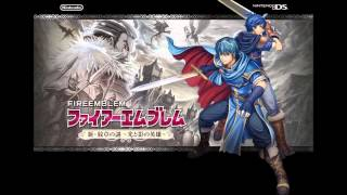 Fire Emblem: New Mystery of the Emblem - Endless Battle (Extended)