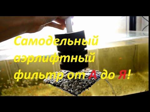 Аквариумный интернет-магазин по продаже аквариумов, аксессуаров и оборудования для аквариумов, купить аквариум jebo, juwel, jinlong, cayman, ferplast, aquatlantis, tetra.