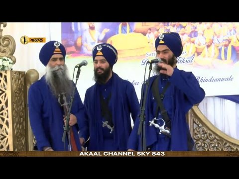 Nihang Kavishri Jatha Bhai Mehal Singh Chandigarh wale, at Damdami Taksal UK Samagam 2016