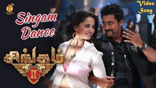 Singam Dance Video Song   Singam 2   Suriya   Anushka Shetty   Hansika Motwani