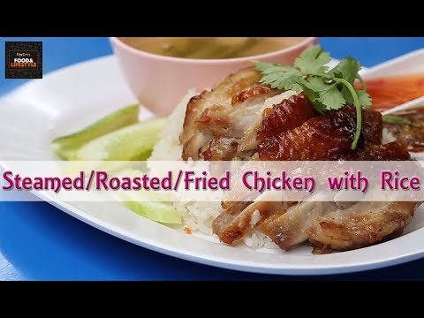 Chinese Roast Chicken Recipe With Rice | Asian Street Food