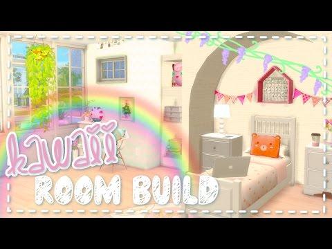 The Sims 4: Room Build   Pastel Kawaii Teen Room