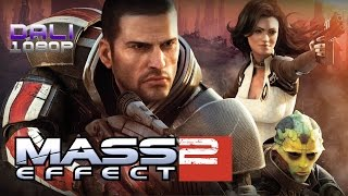 Mass Effect 2 PC Gameplay 1080p 60fps