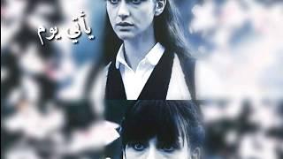 طاهر ونفس الأغنية التي يبحث عنها الجميع يأتي يوم Tahir ve Nefes Gün Gelir