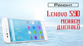 Замена дисплея Lenovo s90