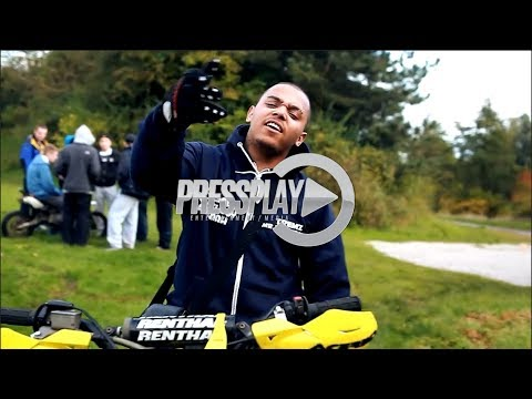 Tremz - Ay LAAH (Music Video)