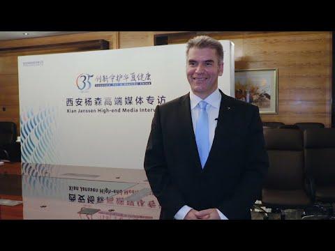 Xian Janssen Blazes Way to Digitization in China With First Public E-Hospital Strategic Partnership