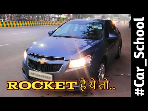 Chevrolet Cruze Ltz Manual | Diesel Rocket | Detailed Test Drive |#Hindi |#Car_School